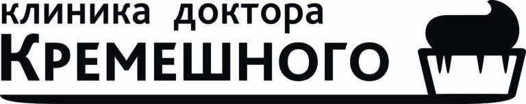 Специальная версия, Клиника доктора Кремешного