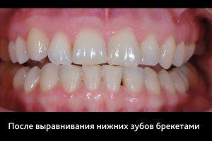 Наши работы, Клиника доктора Кремешного
